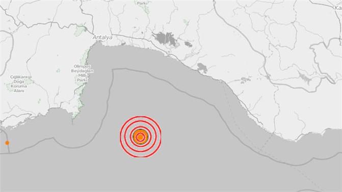 Sabah Saatlerinde Deprem, KRDAE'nin Resmi Deprem Duyurusunda Öçlek 5.2