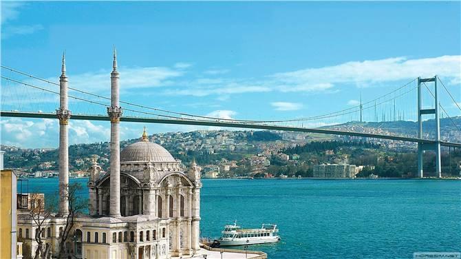 Turkish Design Wallpaper : Bo azi?i k?pr?s? temmuz ehitler n?n tarihi