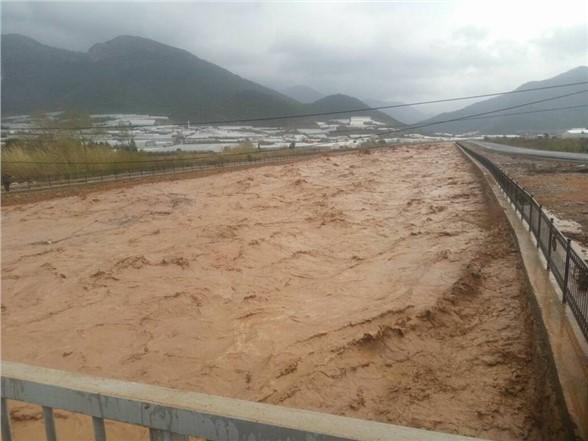 Mersin Anamur ve Bozyazı Bölgesinde Aşırı Yağmur