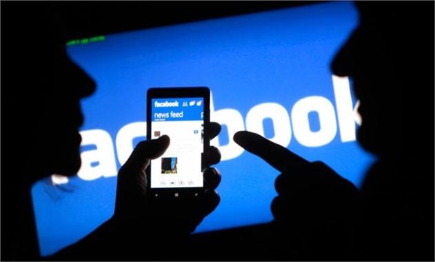 Facebook ta sözleşme aldatmacasına dikkat