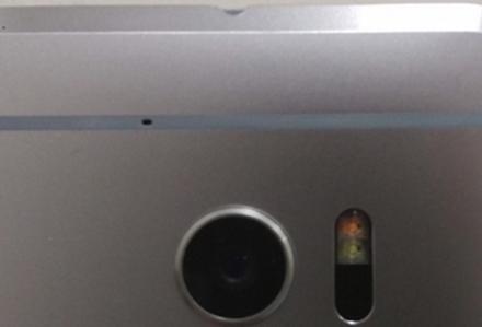 HTC One M10 Çok Beğenilecek