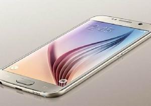 Samsung Galaxy S7 Edge Satış Rekoru Kırabilir! Samsung Galaxy S7 Edge Özellikleri ve Fiyatı