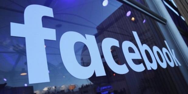 Facobook'un Kazancı Dudak Uçuklatıyor