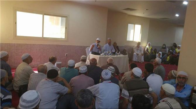 """Mekke'de """"Kabe, Mesci̇d-i̇ Haram ve Arafat"""" Konulu Konferans"""