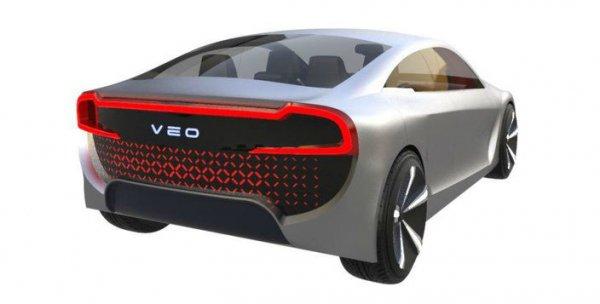 Zorlu Grubun'dan ''VEO'' Aracına İlişkin Yapılan Basın Açıklaması