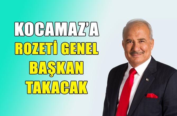 Mersin Büyükşehir Belediye Başkanı Burhanettin Kocamaz'a Parti Rozetini Genel Başkan Takacak