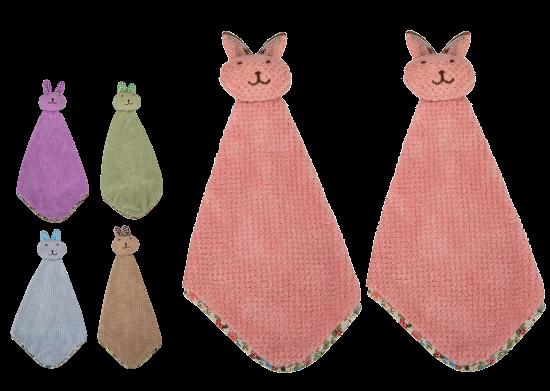 2'li Tavşanlı Kurulama Havlusu