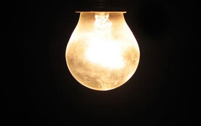 Hatay Elektrik Kesintisi 16 Ağustos Cuma