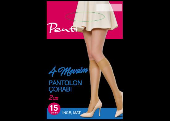 2'li Pantolon Çorabı Kadın