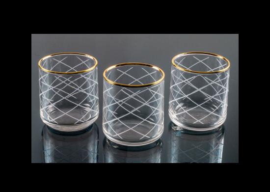 Yaldızlı Dekorlu 3'lü Su Bardağı