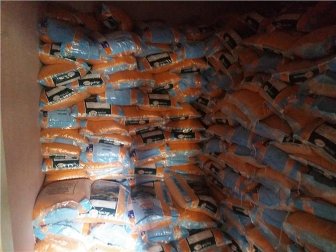 Mersin'de Mercimek Çalan Şahıslar Suçüstü Yakalandı