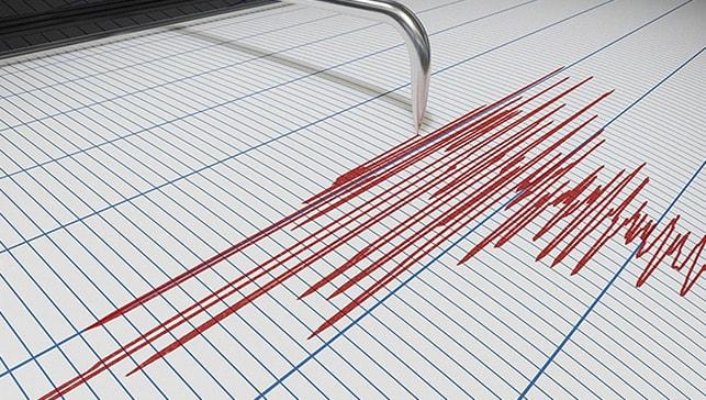 Mersin Çamlıyayla'da Deprem Meydana Geldi