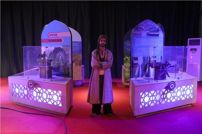 Mersin'de İslâm Bilim Medeniyetinin Hazineleri, Bilim Sergisi'nde