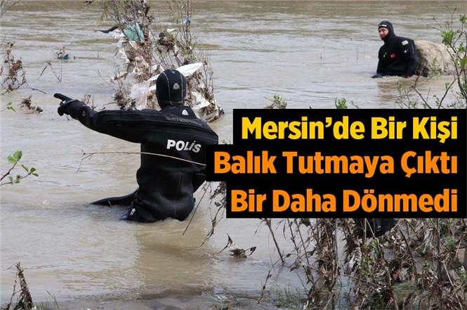 Mersin Silifke'de Kayıp Ahmet Demir Her Yerde Aranıyor