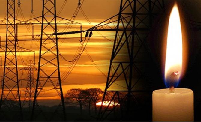 6 Şubat 2019 Çarşamba Günü Elektrik Kesintisi Yapılacak Yerler