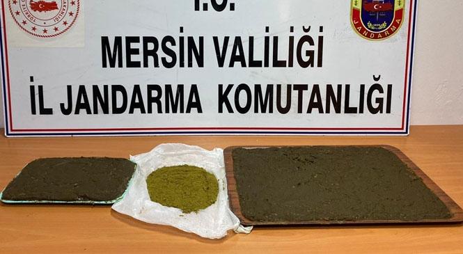 Uyuşturucu Ticareti Yapanlar Tarafından Mersin - Adana Otoyolu Kenarındaki Tarlaya Bırakılan 6 Kilo Toz Esrar Yakalandı