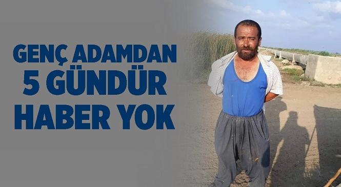 Mersin'in Tarsus İlçesinde Yaşayan Mehmet Köse'den 5 Gündür Haber Alınamıyor