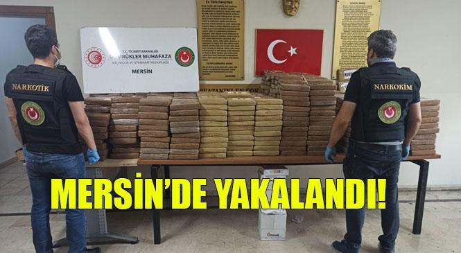 Mersin'de 463 Kilo Kokain Yakalandı! Gümrük Muhafaza Ekipleri Tarafından Liman'da Büyük Bir Uyuşturucu Operasyonuna Daha İmza Atıldı ve 463 Kilo Kokain Ele Geçirildi